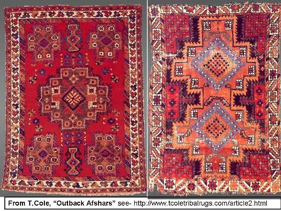 Oriental Rug Designs Designs in Afshar Rugs Are
